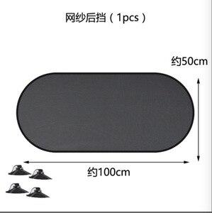 Image 3 - Сетчатый 3d фотокатализатор, солнцезащитный козырек на окно с присоской, 5 шт.