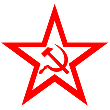 CS-464#19*20cm Star of the USSR funny car sticker and decal silver/black vinyl auto stickers