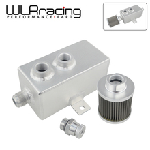 Universal 1L Aluminum oil catch can tank with breather & drain tap 1LT baffled Natural Finish WLR9491