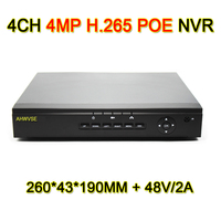 Free Shipping H 265 4MP POE NVR 4CH 8CH Network Video Recorder 8 Channel POE NVR