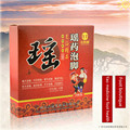 Yao medicine to soak the foot medicine package foot bath powder women bubble foot foot bath medicine health yao soup F033