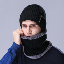 2018 Winter Hats For Men Beanies Neck Warmer Knit Hat Skullies Cap Scarf Sets Add Velvet Collars knitted Hat Fashion Windproof цены
