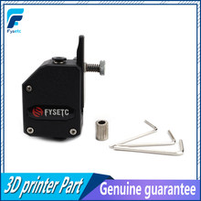 Hitam Bmg Extruder Kloning Btech Bowden Extruder Drive Ganda Extruder untuk Wanhao D9 Creality CR10 Ender 3 Anet E10 BLV bottle Jacks Mgn Kubus(China)