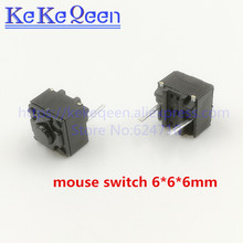цена на 50Pcs/Lot 6x6x6.0MM Tact Switch Micro Switch 6*6*6mm keys buttons Switch 2PIN DIP-2