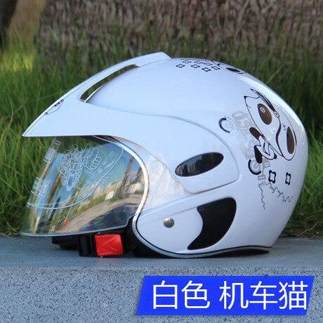Prix pour Motos Accessoires & Pièces De Protection Engrenages enfants casques moteur moto