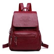 LANYIBAIGE 2018 для женщин рюкзак Дизайнер Высокое качество кожа сумка мода школьные ранцы Большой ёмкость рюкзаки дорожные сумки