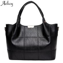 Aelicy Luxury High Quality New Design Fashion Women Leather Handbag Women Bags Designer Vintage Plaid fake designer handbags
