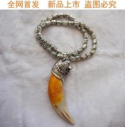 Free shipping bear tooth pendant pendant big cat teeth animal teeth animal domineering jewelry evil safe