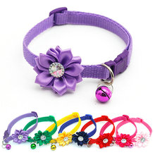 Pet Cat Collar Bell Flower Adjustable Easy Wear Buckle Dog Bells Lovely Necklace Supplies Accessories