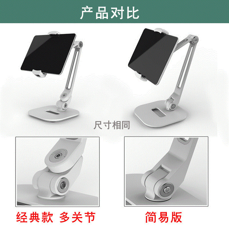 Free shipping Mobile phone stent lazy desktop flat stand For Apple ipad computer rack universal bedside bed multi-function