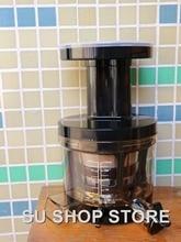 Фильтр тонкой очистки + гребного винта hurom + чашка прекурсоров + вращающаяся щетка рамка + предшественник чехол для HU-600WN HU-1100WN SBF11