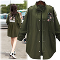 [soonyour] 2017 new Autumn Stand collar long sleeve army green printed Windbreaker Loose Coat jacket women fashion HA06225XL