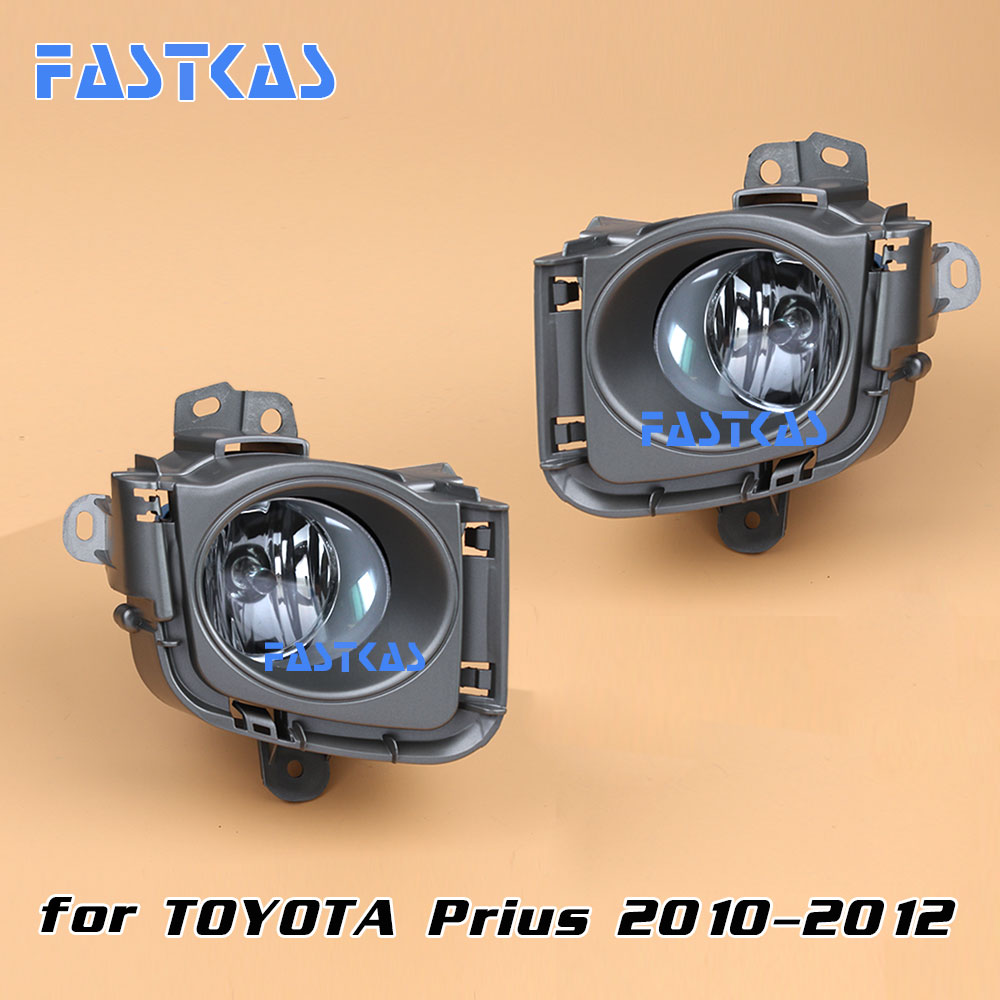12v 55w Car Fog Light Assembly for Toyota Prius 2010-2012 Left & Right Fog Lamp with Switch Harness Covers Fog Lamp Kit 12v 55w car fog light assembly for ford focus hatchback 2009 2010 2011 front fog light lamp with harness relay fog light