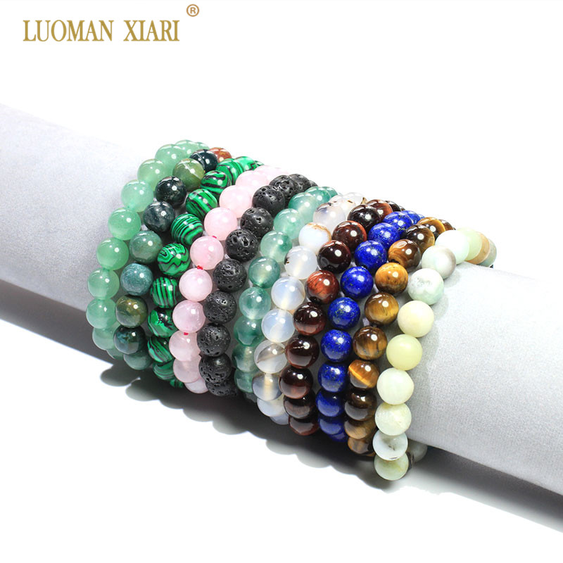 8MM Natural Lava Agate Tiger Eye Round Beads Stone Stretch Bangle Bracelet Gift