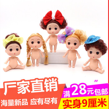 10pcs/lot Hot Selling children's creative toy 9 cm babyface Bag pendant toy Gift Wedding Doll wholesale image