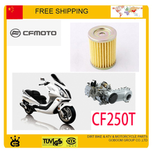 CF MOTO engine oil filter cleaner GY6 ATV Motorcycle 250cc Engine oil filter CF MOTO CF250T