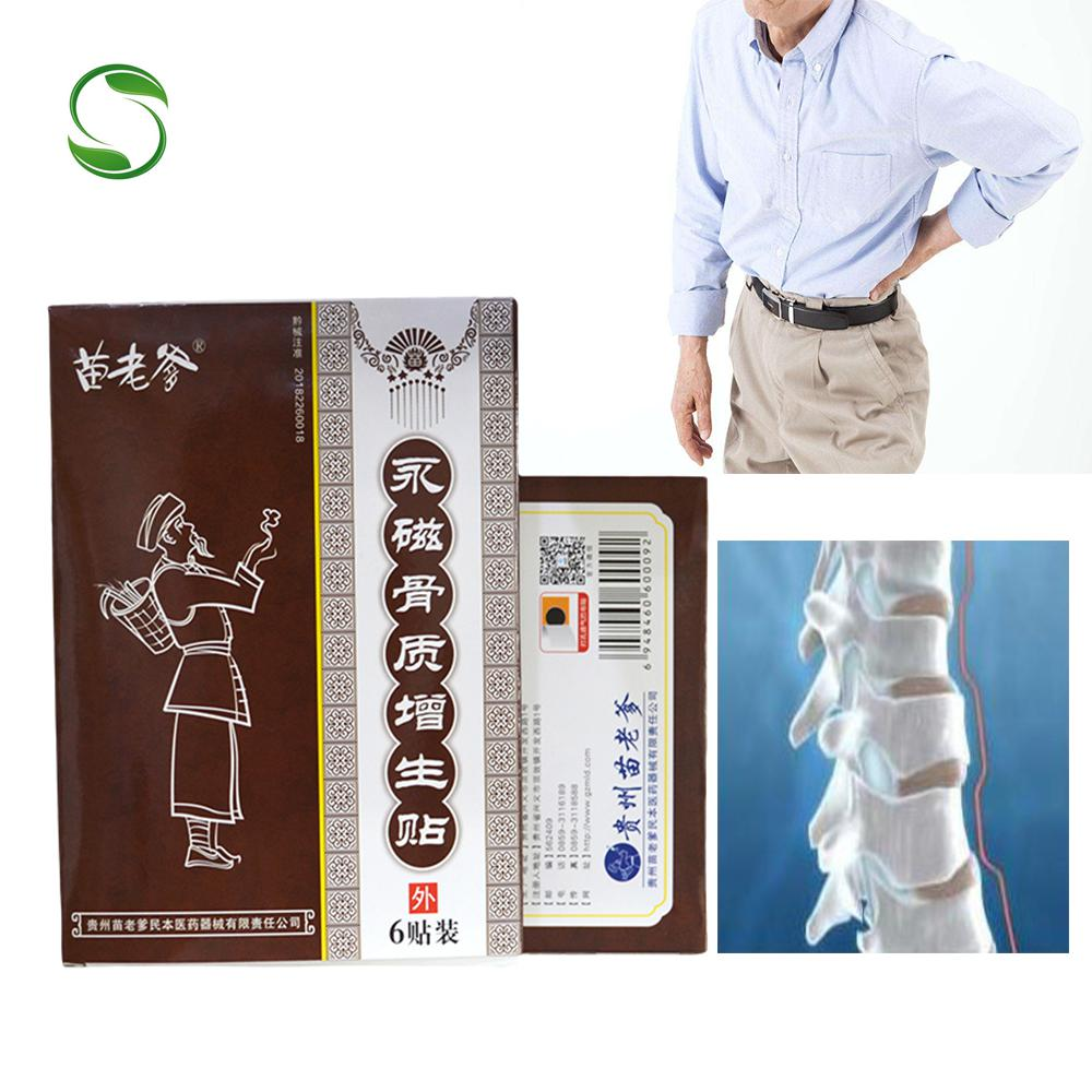 24 Pcs/ 4 Packs Chinese Magnetic Plaster Hyperostosis Patch For Hyperosteogeny Heel Spur Pad Lumbar Joint Pain Hyperplasia