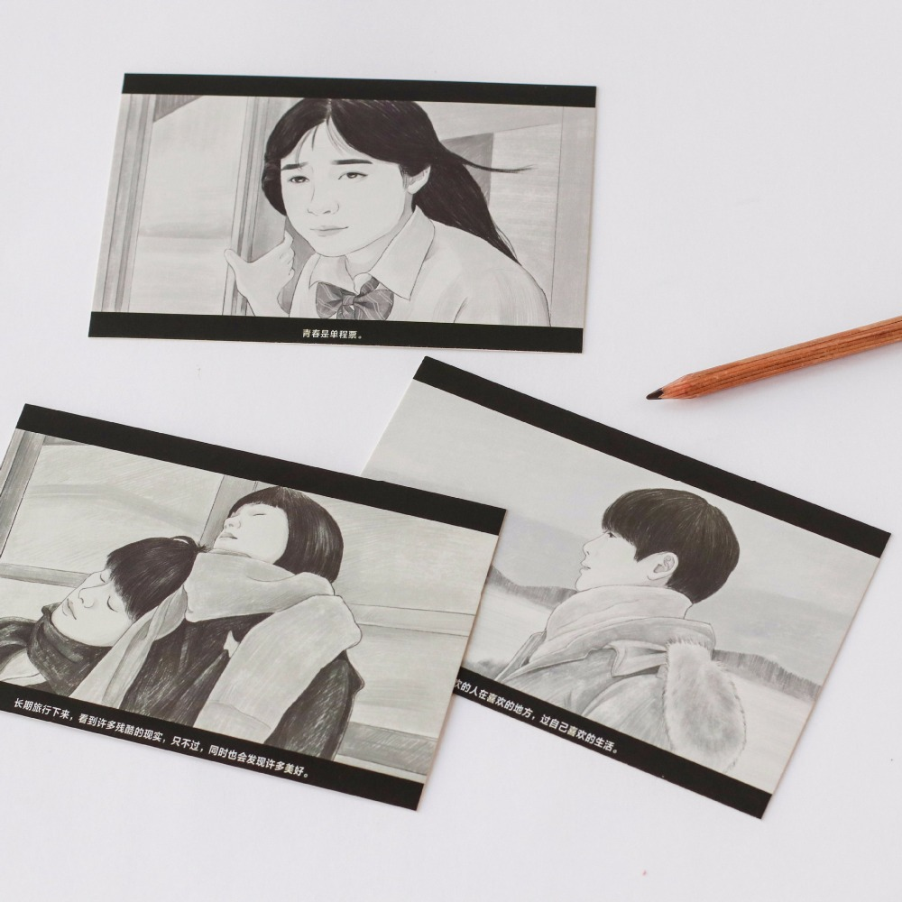 30Sheets/Set Youth Projection Hall Series Postcard/Greeting Card/Message Card/Birthday Letter Envelope Gift Card