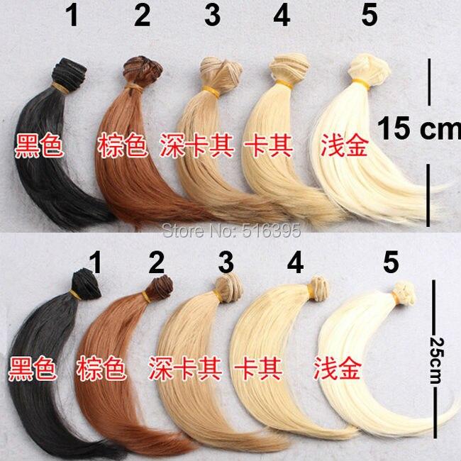 15cm 25cm length long wig 1/3 1/4 1/6 BJD SD doll wig black falxen blown golden straight DIY bjd doll hair