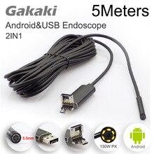 Gakaki 2in1 Android USB Endoscope Camera 5.5mm 5M Android Phone OTG USB Borescope Endoscoop Inspection Snake Tube Camera
