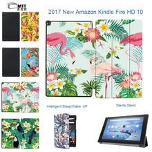MTT Flamingo Case for Amazon Fire HD10 2017 Flip Leather Case Cover For Amazon Kindle Fire HD 10 2017 10.1″ Tablet Case shell