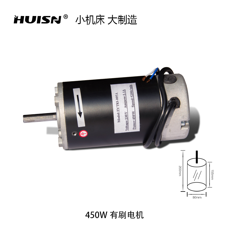 DC brush DC230V 600W motor machine tool parts lathe accessories DC brush motor