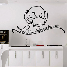 Hot kitchen cook chef Wall Decal Living Room Removable Mural Children Nordic Style Home Decoration