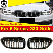 G30 Pair gloss black Kidney grille grill Diamond style ABS LCI design 5 series 520i 530i 540i Front Bumper Grills 1-Pair 2018-in
