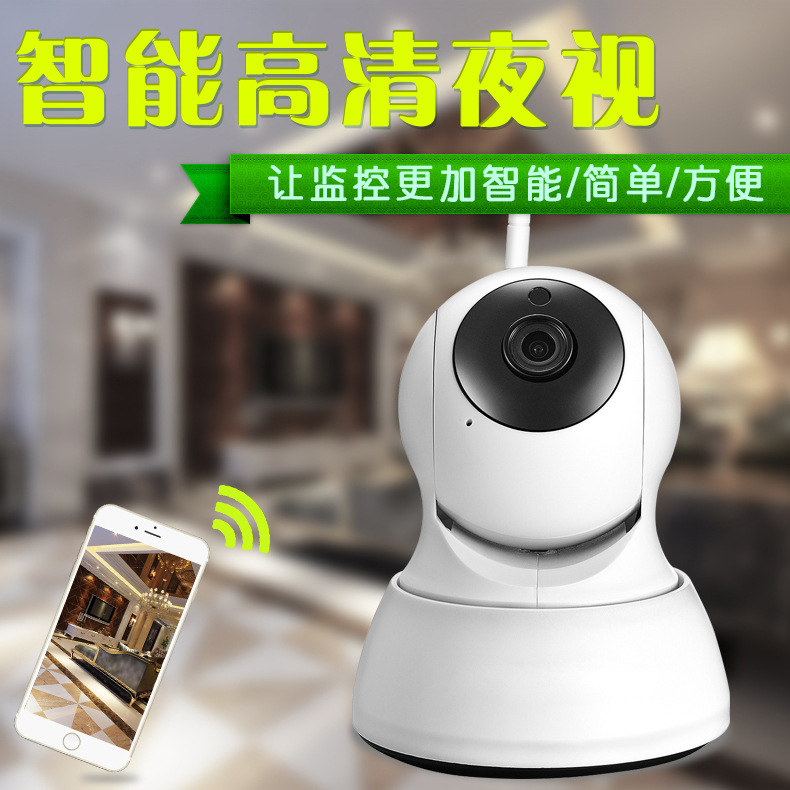 HD 720P Home Security IP Camera Two Way Audio Wireless Mini Camera 1MP Night Vision CCTV WiFi Camera Baby Monitor iCseeHD 720P Home Security IP Camera Two Way Audio Wireless Mini Camera 1MP Night Vision CCTV WiFi Camera Baby Monitor iCsee