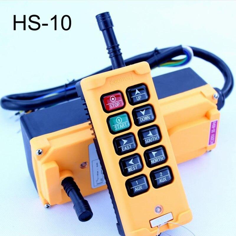 OHOBOS HS 10 DC12V DC24V 10 Channels Control Hoist Crane Radio Remote Control System Industrial Remote Control Switch No battery