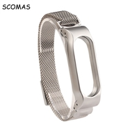 SCOMAS Metal Strap For Xiaomi Mi Band 2 Magnetic Stainless Steel Bracelet For MiBand 2 Wristbands
