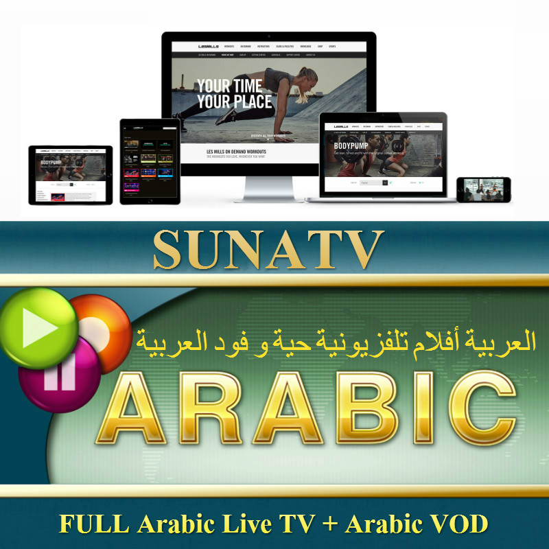 SUNATV 3/6/12 Months French IPTV Arabic IPTV UK Netherland Europe Iptv For Android M3u Enigma2  10000+Channel