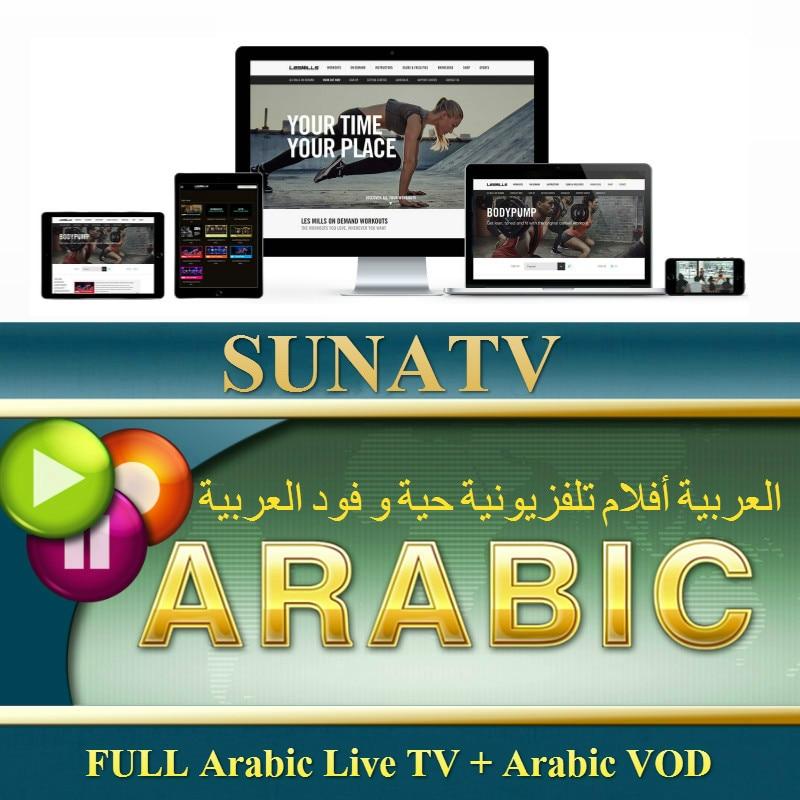 SUNATV 3/6/12 Months French IPTV Arabic IPTV UK Netherland Europe Iptv For Android M3u Enigma2  10000+Channel