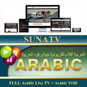 SUNATV Panel 6/12 Months French IPTV VOD Arabic IPTV UK Netherland iptv for Android m3u enigma2 mag250 4000+Channels Set-top Boxes