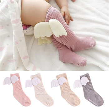 Unisex Newborn Cotton Socks