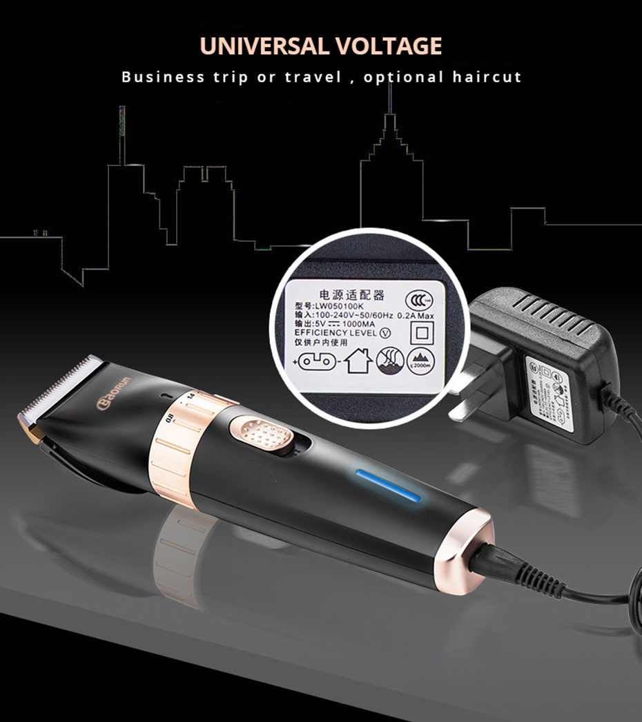 ultra-quiet Kwacha MWK trimmer 6