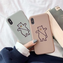 JAMULAR Lovely Cartoon Bear Phone Case For iphone XR XS MAX X 7 6 6s 8 Plus Art Line Soft Back Cover For iPhone X 10 Slim Fundas цены