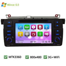 MTK MT3360 RDS Wince 6.0 Car DVD Multimedia Player Radio Stereo Screen PC GPS Support 3G WIFI For BMW 3 Series E46 M3 1998-2006