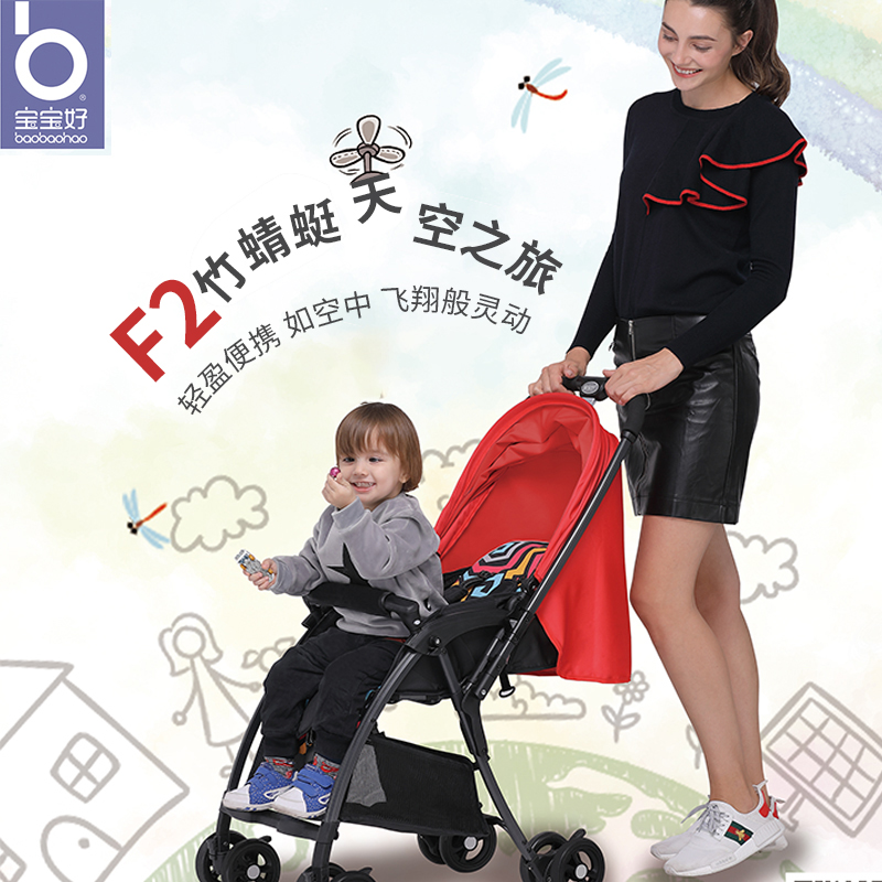 5.3KG baby stroller can sit reclining light folding summer breathable  multi-purpose cart one-hand one second collect5.3KG baby stroller can sit reclining light folding summer breathable  multi-purpose cart one-hand one second collect