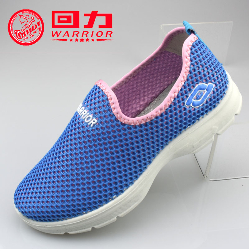 2017 New Spring &Autumn Warrior brand  women sneakers  flat shoes   lady casual  slip-on  air mesh shoes breathable baijiami 2017 new children solid breathable slip on pu casual shoes boys and girls spring summer autumn flat bottom shoes