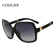 COOLSIR 2017 New Retro UV 400 Brand Designer Polarized Sunglasses Fashion Vintage Women Glasses oculos Goggles Eyeglasses 7328