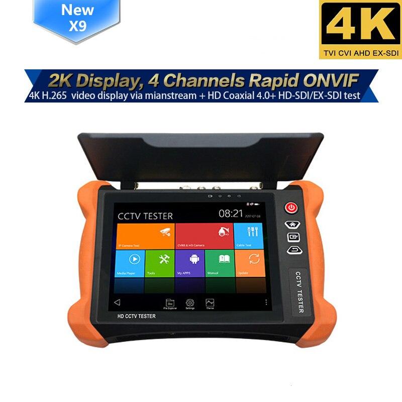 HD CCTV testeur 8 pouces 2K rétine affichage avec couverture Anti-lumière du soleil 4K ip 8MP TVI, 8MP CVI, 5MP AHD & SDI/EX-SDI PoE puissance WIFI