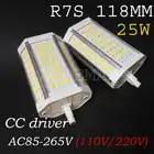 DHL ups fedex sme trasporto libero di Alto potere 25 w 118 millimetri HA CONDOTTO LA luce R7S senza Ventola 64 PCS 5630 SMD j118 R7s lampada AC85 265V