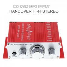 12V мини-усилитель мощности для автомобиля мотоцикла дома Лодка Авто Радио стерео аудио усилитель 2 канальный цифровой Wi-Fi радиоприемник Amp Поддержка компакт-дисков DVD MP3 Вход