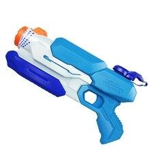 Бесплатная доставка Детские пляжные игры водяной пистолет игрушки спортивные игры съемки пистолет высокой Давление проливной дождь насос действие