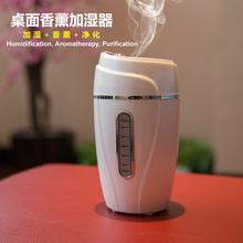 Mini Humidifier USB Humidifier Car Aromatherapy Essential Oil Diffuser Atomizer Air Purifier Mist Maker Fogger