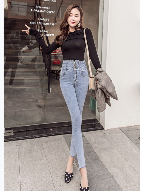 Фото джинсы карандаш с высокой талией женские эластичные джинсы скинни