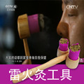 Zhao shi thunder fire moxibustion burner tube hole ,double head  wood moxa box Warm moxibustion apparatus for facial eyes face
