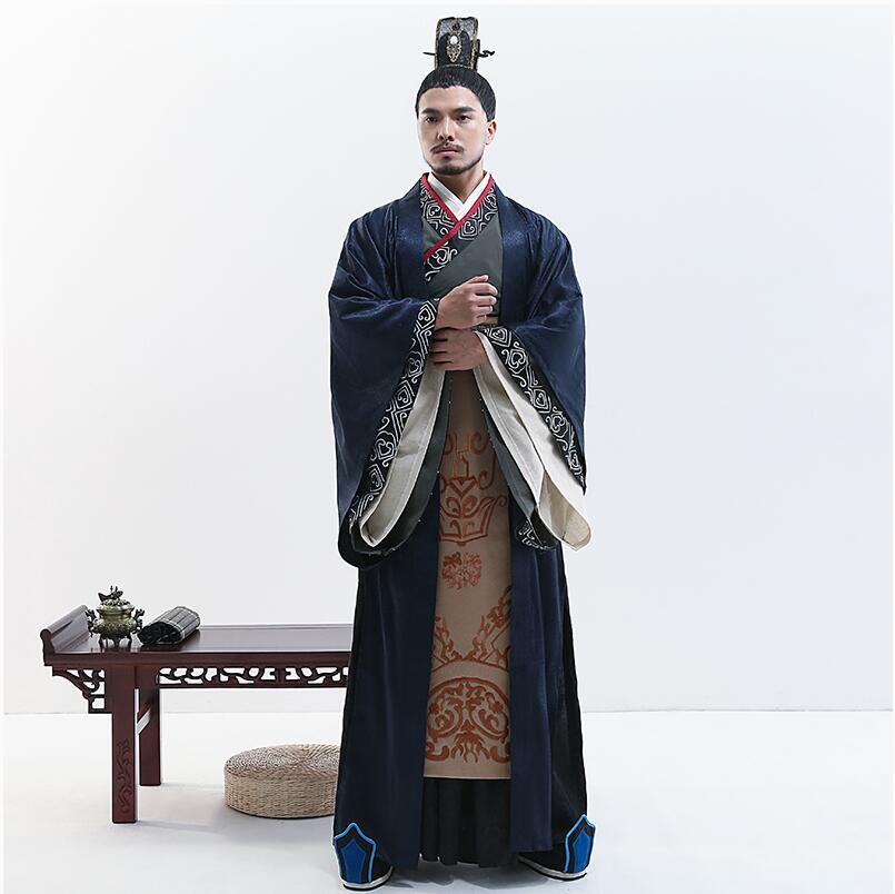 Han Dynasty Scholar Uniform 3