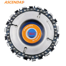 4 Inch Grinder Disc and Chain 22 Tooth Fine Cut For 100/115 Angle Steel 14000rpm Fits For: 4(100mm)
